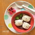 くまのおやつ 湯圓とスノーボールと手作りアイス。