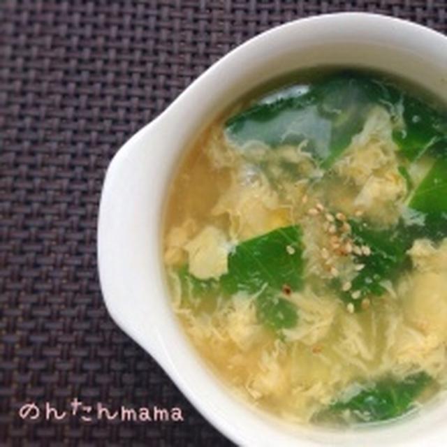 『味付け』レッスン★〜卵と野菜の中華風スープを例に〜