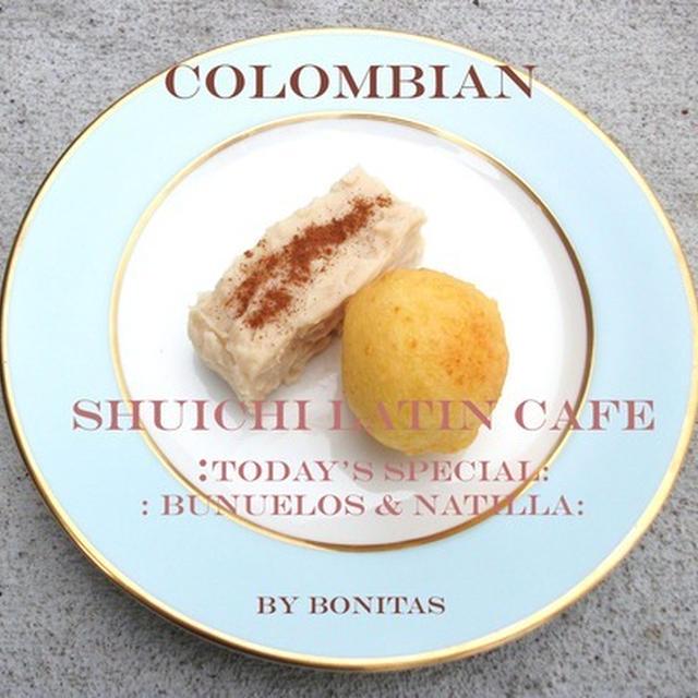 ブニュエロス と ナティージャ~コロンビア料理NO.4