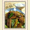 旬の野菜を使ってホイコーロー(回鍋肉)を作ろう