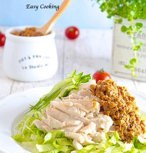 激ウマ放置レシピ!鶏むね肉で作る♡柔らか蒸し鶏のピリ辛肉味噌添え《簡単★節約★ヘルシー》