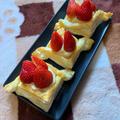 【手作りスイーツ】苺を楽しむ☆簡単!苺のカスタードパイ