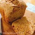イチジクとココナッツのライ麦全粒粉パン