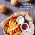 《レシピ》マクドを超えた♪絶品フライドポテト♡ と、初つくれぽ♥ と、本日のわんこ。 by きよみんーむぅさん