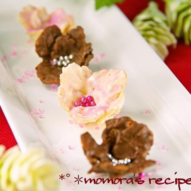 クックパッド話題入り♡コーンフレークで簡単可愛いチョコのお花♪ホワイトデーお菓子にも&振り回される日々(笑)