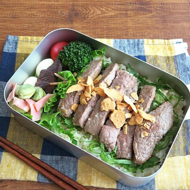 """お弁当のご飯に""""牛肉ステーキ丼""""♪"""