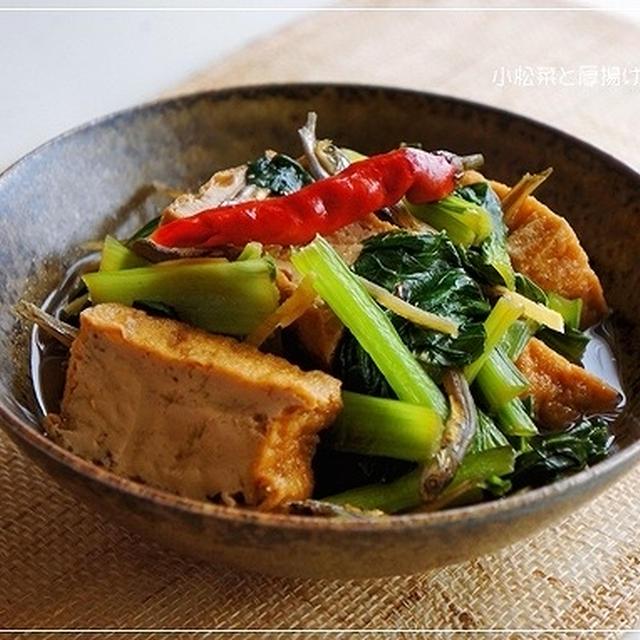 【常備菜】 小松菜と厚揚げの煮浸し