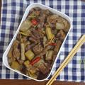 【作り置きレシピ】染みうま!牛ごぼうとこんにゃくの甘辛煮の作り方のコツ