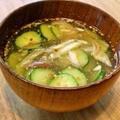 【レシピ】群馬の郷土料理・冷や汁