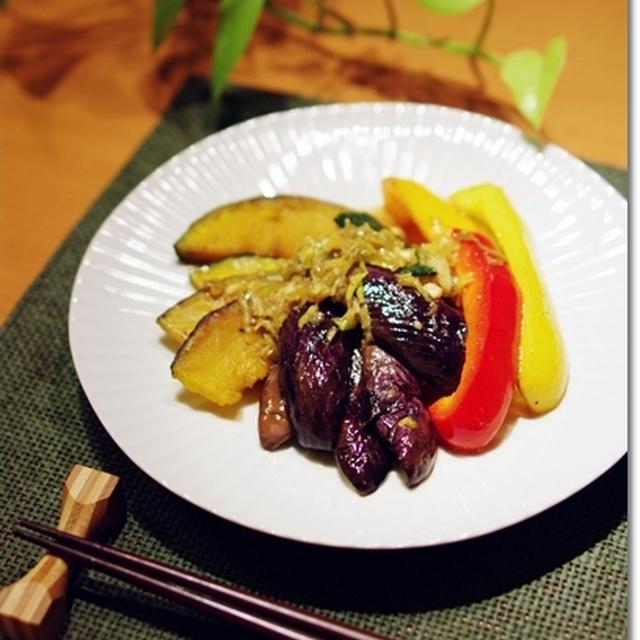 夏野菜のさっぱりネギダレ