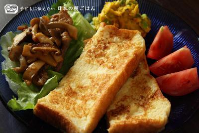 朝ごはんの献立:塩で頂くフレンチトースト、南瓜と枝豆のサラダ、きのこレタス、トマト