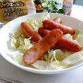 《レシピ有》シャウエッセン チェダー&カマンベール×キャベツのホットサラダ、ブタメン。