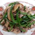 ご飯がすすむ☆ピーマンと椎茸の豚味噌炒め by kaana57さん