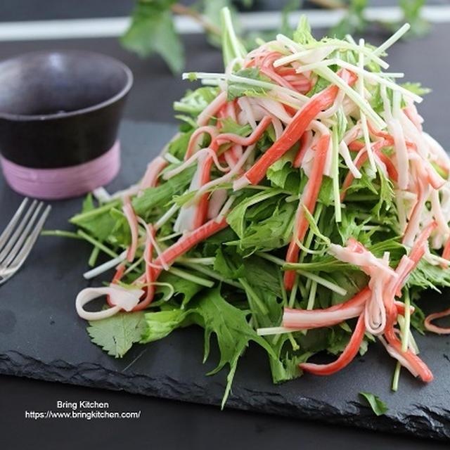 三つ葉とカニカマのサラダ・わさびバルサミコ酢ドレッシング