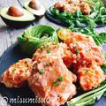 海老マヨ風☆鶏むね肉のチキンマヨ