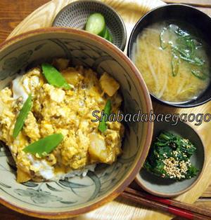 【リメイクレシピ】簡単!肉じゃが卵とじ丼