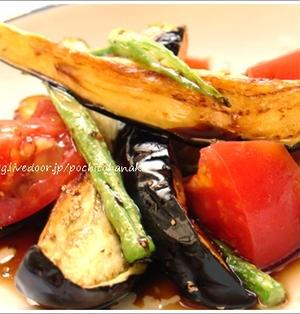 干し茄子の素揚げサラダ。さっぱりとした仕上がりです♪