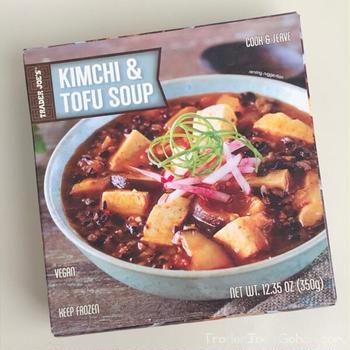 NEW トレジョ キムチと豆腐のスープ Trader Joe's Kimchi & Tofu Soup
