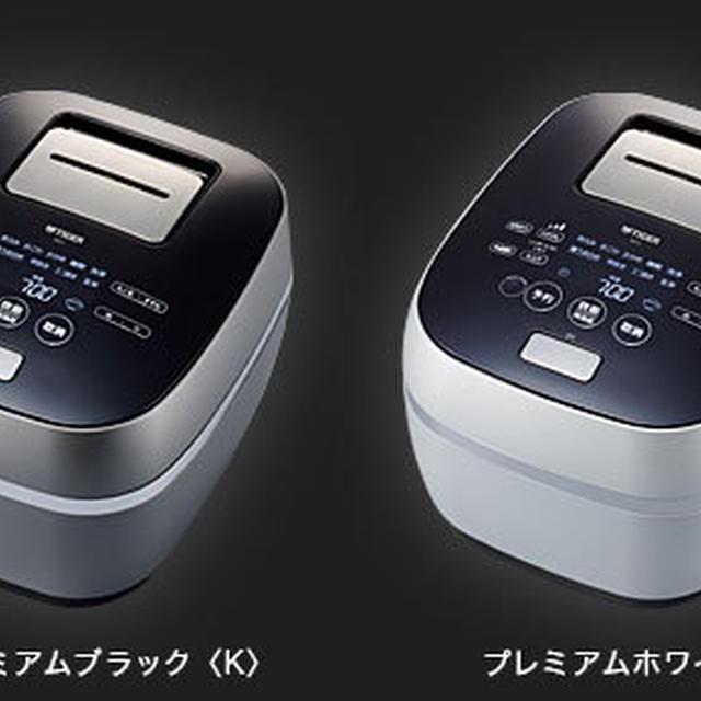 タイガー魔法瓶のGRAND Xシリーズの土鍋圧力IH炊飯ジャー〈THE炊きたて〉JPX-A100