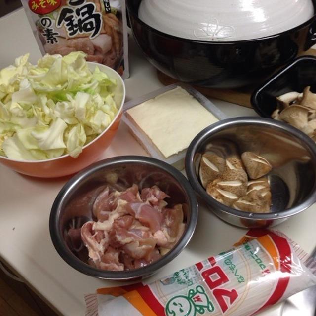 味噌ちゃんこ鍋(o^^o)
