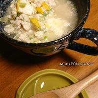 鶏ひき肉と豆腐の白だしスープ 手作りひき肉がう ま い!