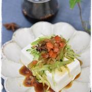 万能調味料!中華風スパイス醤油 彩り野菜とザーサイ乗せ冷奴・中華風スパイス醤油かけ