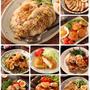 【2020年4月〜9月】インスタで保存数の多い「むね肉レシピ10選」【#作り置き #下味冷凍 #お弁当 #献立】