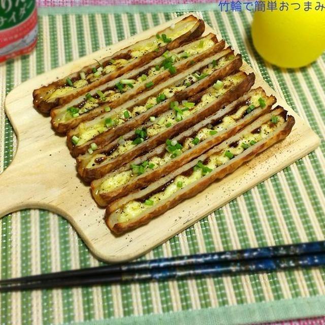 美味しいけどお手軽に!竹輪のマヨ焼き
