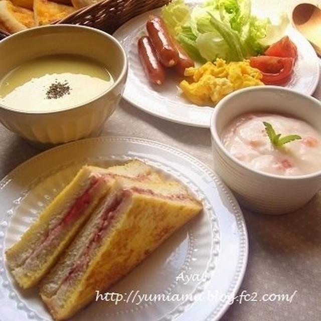 苺&クリチのフレンチトーストサンド