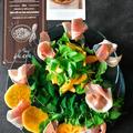 3分サラダ 生ハムと柿のサラダ