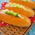 おうちカフェ♪コッペパンで定番卵サンド by アップルミントさん