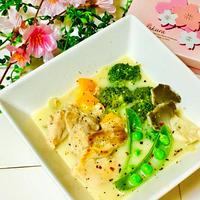パパっと味噌パウダーで味付けは簡単♪チキンと緑黄色野菜のアーモンド味噌ミルク煮♡