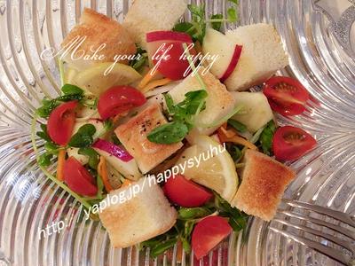 彩野菜とりんごの☆パンサラダ