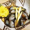 ■居酒屋メニュー簡単!!5分【青森発②活きの良いナマコで 簡単に柚子味ぽんです♪】