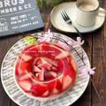【レシピ】春色スイーツ♪ゴロゴロいちごのレアチーズケーキ♡ と 卒団式から思うこと。