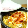 美味安心「XO醤焼きのたれ」で超簡単!スンドゥブチゲ鍋♪