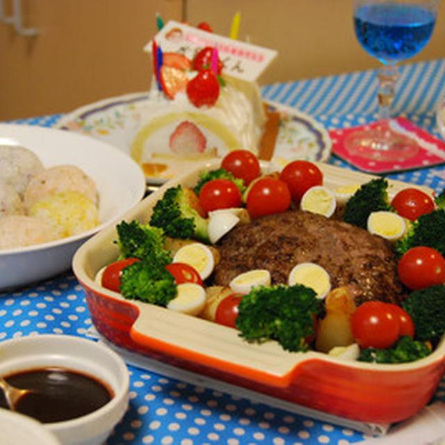 記念日のお祝いにぴったり!ジャンボハンバーグの作り方