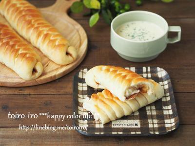 ほわんほわん♪シナモンシュガーの編みパン