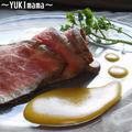 クリスマスパーティーにもお勧め^^ローストビーフ~柿の味噌ワインターメリックソース~ by YUKImamaさん