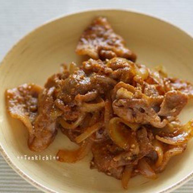 豚肉と玉ねぎのコチュジャンゴマ焼肉