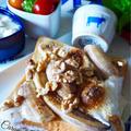 ♡マシュマロとろ〜り♡甘い香りのキャラメルバナナトースト♡