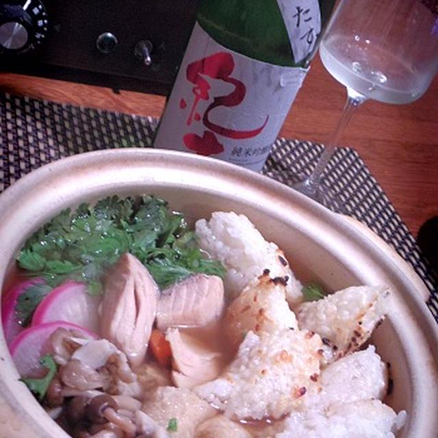 本日11月11日は鮭の日、きのこの日、きりたんぽの日にお勧め鮭のきりたんぽ鍋
