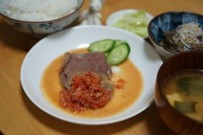 牛肉のトマトクリームソース☆