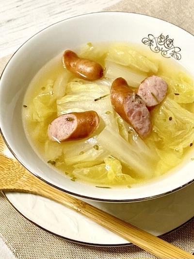 白菜とウインナーのハーブ煮込みスープ