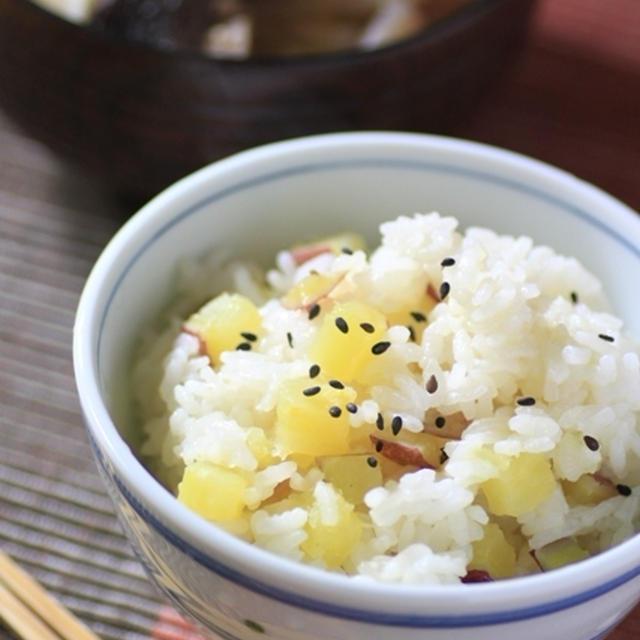 から芋(さつま芋)ご飯☆鹿児島の郷土料理