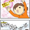 好き好き大好き!黒糖ドーナツ棒 by 銀木さん