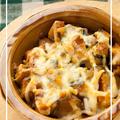 ラクラク時短レシピ!スパイシーかぼちゃのチーズ焼き。