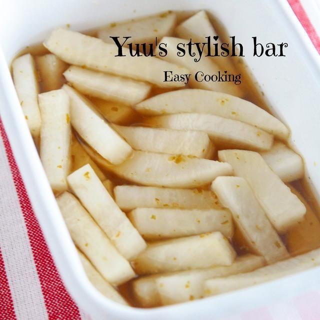 【お弁当用作り置きレシピ】レンジで楽々♪白の常備菜『ゆず大根』《簡単*節約》