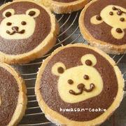 くまさんクッキー♪レシピつき