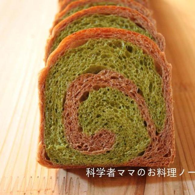 抹茶とココアのうずまき食パン☆レシピです